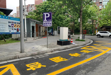 绵阳城区出现一批专用限时停车位