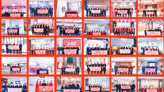 新浪乐居携手东营重点楼盘2021拜年视频