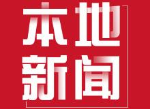 南昌经开区首家公立综合医院开业 集医疗、保健等医养于一体
