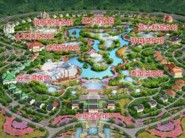南宁空港恒大文化旅游城