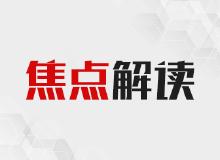 杭州擬規定:共有產權保障住房可增購和上市