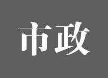 桂林:关于暂停办理不动产登记业务的公告